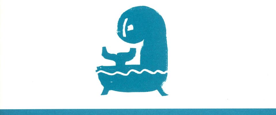 Así nacen las ballenas